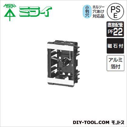 小判スライドボックス(センター磁石付) (SBG) 100ヶ