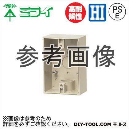 露出スイッチボックス(防水コンセント用) ベージュ (PVR16-BC1J)