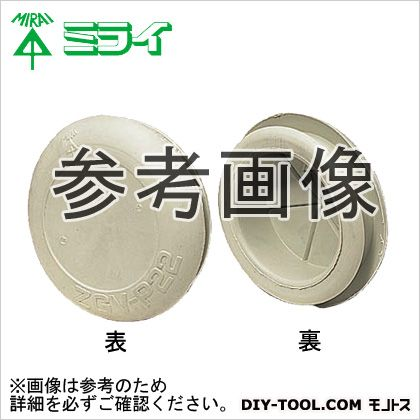 ケーブルブッシング 樹脂ボックス用(EPDM製) ベージュ  ZGV-P16J 100 ヶ