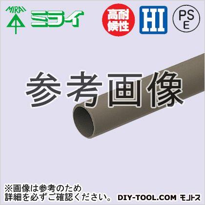 硬質ビニル電線管 (J管) チョコレート (VE-70T) 3ヶ