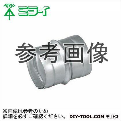 未来工業 アルミフリーダクト用 カップリング   AFDC-100