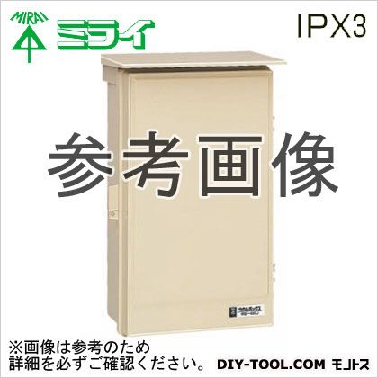 ウオルボックス (プラスチック製防雨スイッチボックス)屋根付〈タテ型〉   WB-4ALM