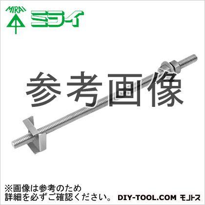 レースウェイ用吊り金具   CKH-4