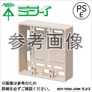 モール用スイッチボックス (MSB-2M)