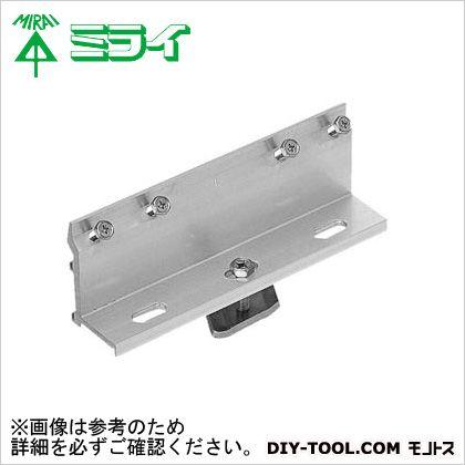 ジョイント固定金具 (SRA100-JB)