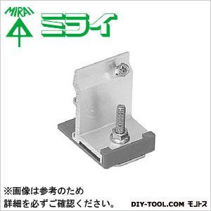 ブラケット用固定金具 (SRA55-B4)