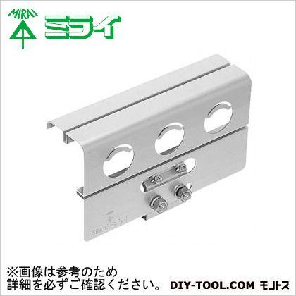SP固定金具   SRA55-SP20