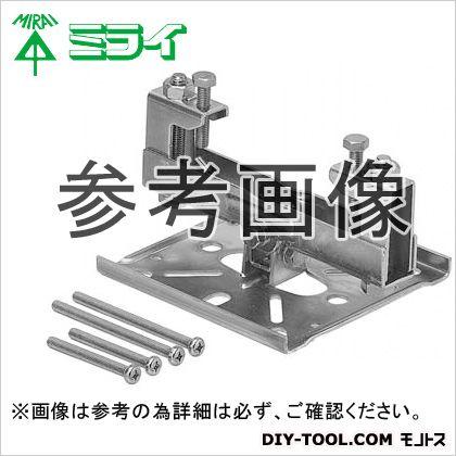 未来工業 H形鋼・C形鋼組み合わせ用   SGBK-15