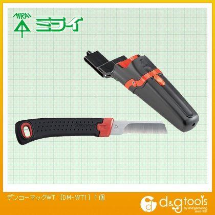 未来工業 デンコーマックWT電工ナイフ   DM-WT1