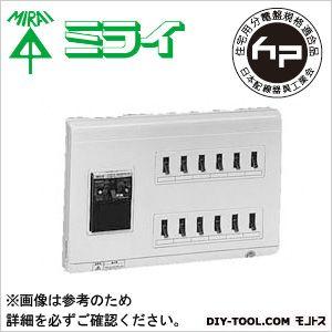 高性能住宅用分電盤 単相三線式 (主幹中性線欠相保護付3POC付漏電しゃ断器) (MPH12-312K)