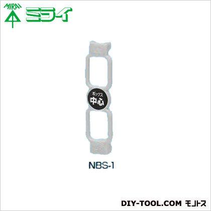 ポイントアッター   NBS-1 10 ケ