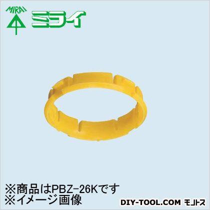 通線ブッシング(軽天用)   PBZ-26K 50 個