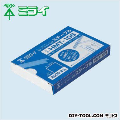 芯(ステープル)   HMT-10S 2000 本
