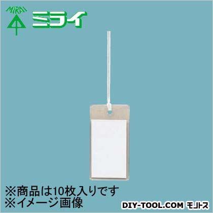 カードエフ プラスチック製・線名札 (KFC-2235H) 1パック(10入)