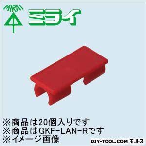 表示プレート 赤 (GKF-LAN-R) 1パック(20入)