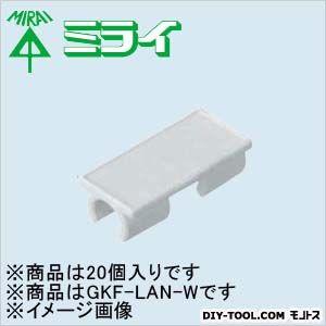 表示プレート 白 (GKF-LAN-W) 1パック(20入)