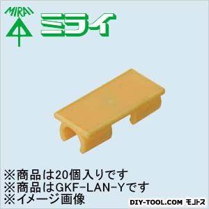 表示プレート 黄 (GKF-LAN-Y) 1パック(20入)