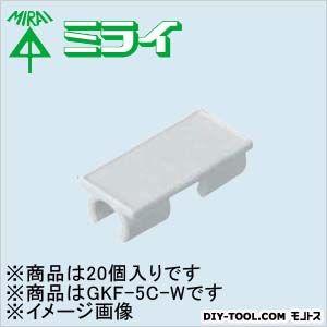 表示プレート 白  GKF-5C-W 1パック(20入)