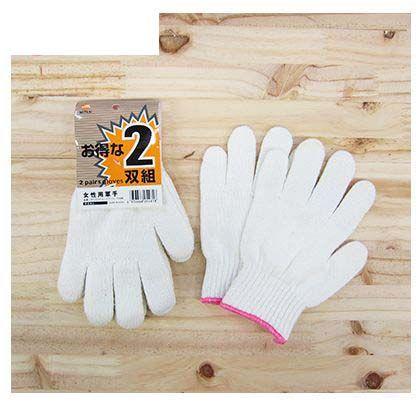 ミタニ #240(女性用軍手) (205012) 2双組 軍手 手袋