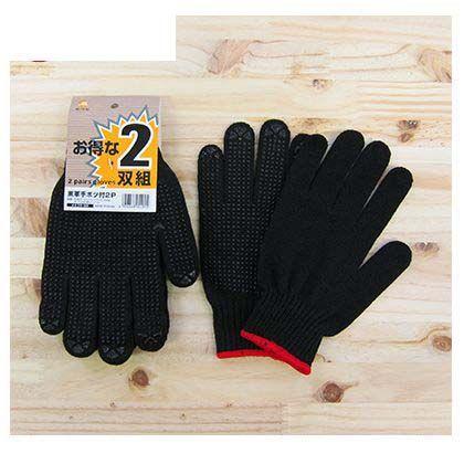 ミタニ #236-BB(黒軍手黒ボツ付2P) (230157) 2双組 軍手 手袋
