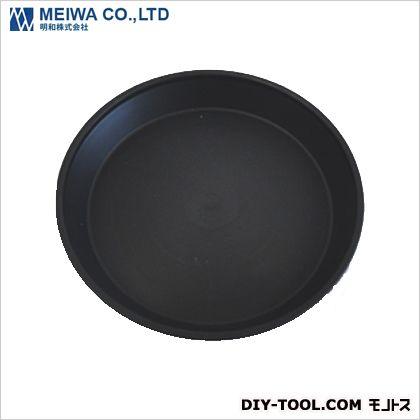 セラアート受皿 植木鉢皿(プラスチック樹脂製) 黒 Sサイズ