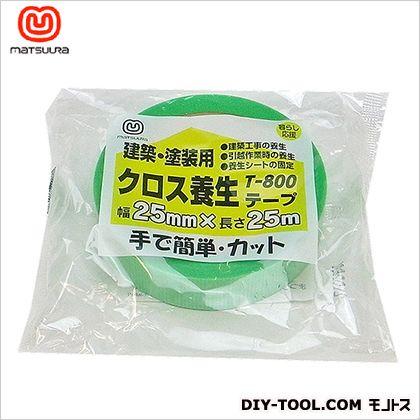 養生PEクロス 緑 25mm×20m T800