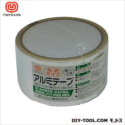 アルミテープ(M) 光沢 50mm×5m