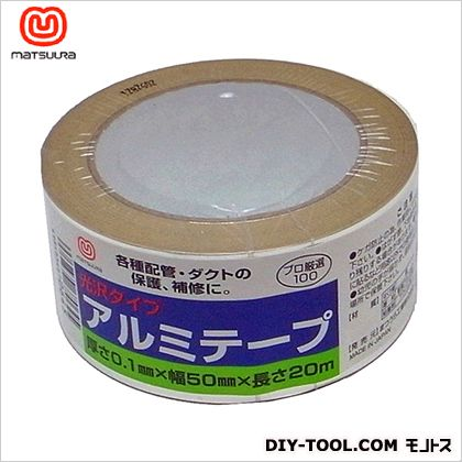 アルミテープ(M) 光沢 50mm×20m