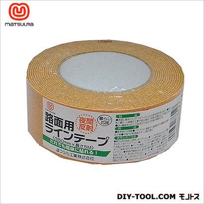 路面反射ラインテープ(M) 黄 50mm×5m