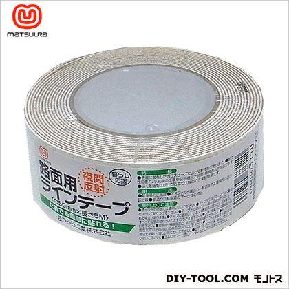 路面反射ラインテープ(M) 白 50mm×5m