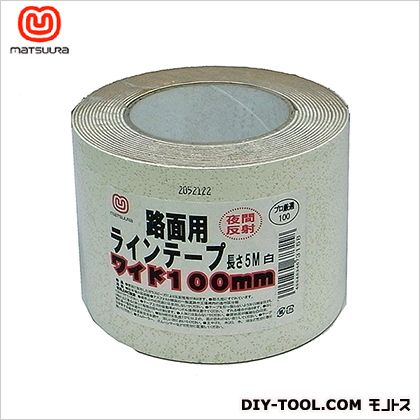 路面反射ラインテープ(M) 白 100mm×5m