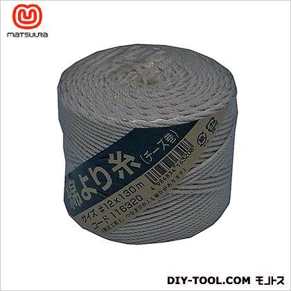 綿より糸(純綿100%)