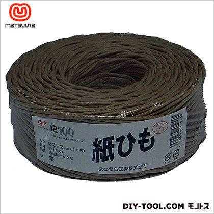 紙ひも 茶 15号×100m