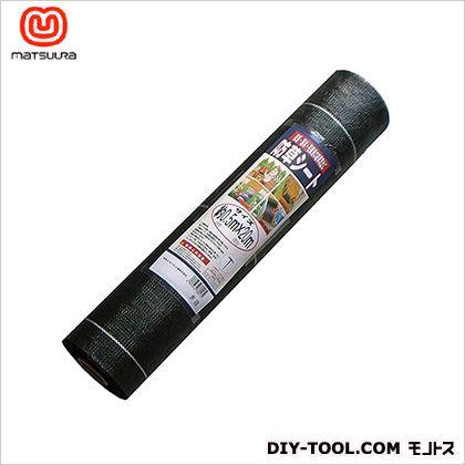 防草シート(厚手)ロール  50cm×20m