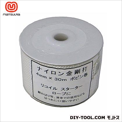 スターター用ナイロン金剛打 ボビン巻 4mm×30m