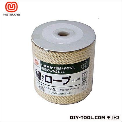 綿ロープ(M)ボビン巻