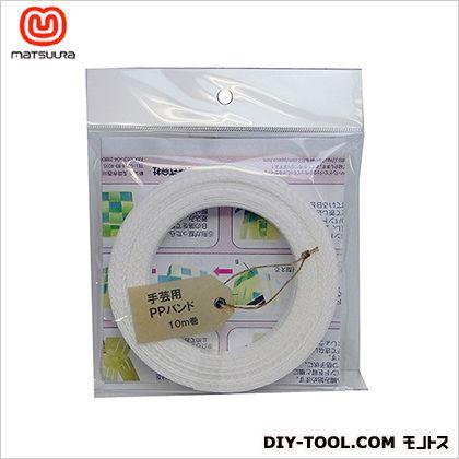 手芸用PPバンド 白 15.5mm×10m