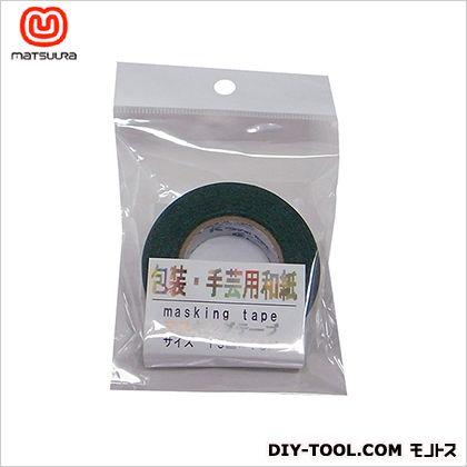 包装・手芸用和紙テープ 緑 15mm×18m