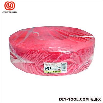 PPバンド (梱包・手芸用) 赤 15.5mm×1000m
