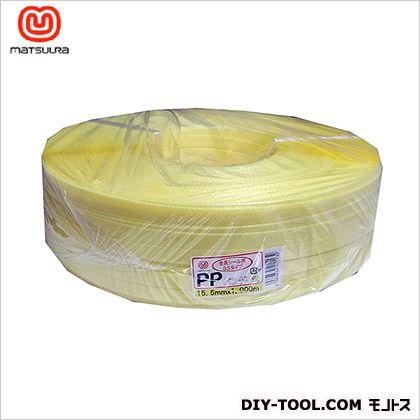 PPバンド (梱包・手芸用) 黄 15.5mm×1000m
