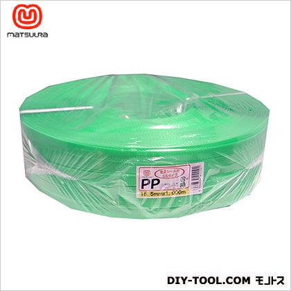 PPバンド (梱包・手芸用) 緑 15.5mm×1000m