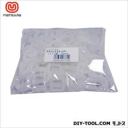 PPバンドストッパー(9・12ミリ細巾用) 100個