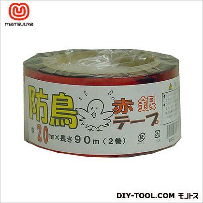 まつうら工業 防鳥テープ(M) 赤銀 約20mm×90m  2 巻