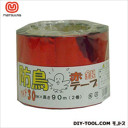 まつうら工業 防鳥テープ(M) 赤銀 約30mm×90m  2 巻