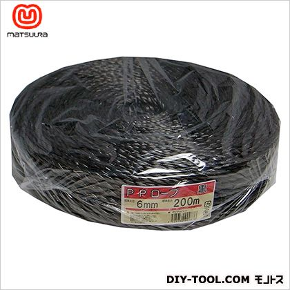 PPソフトロープ 黒 約6mm×200m