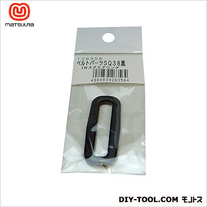 ベルトパーツ スクエアリング ベルト巾38ミリ用 黒  SQ38