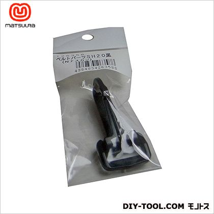 まつうら工業 ベルトパーツ ナスカン ベルト巾20ミリ用 黒  SH20