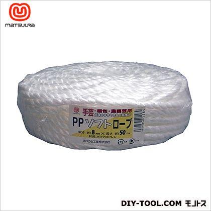 手芸・梱包・園芸用PPソフトロープ 白 8mm×50m