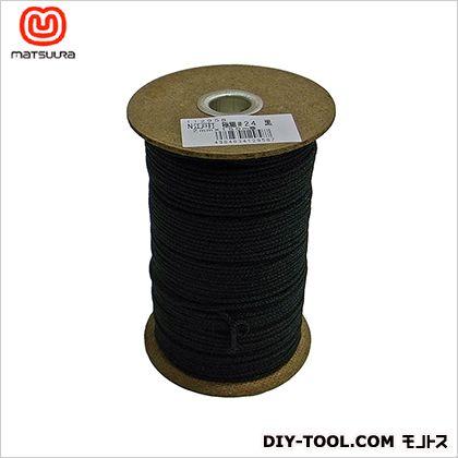 まつうら工業 ナイロン江戸打ち紐 極細 ボビン巻 黒 2mm×150m