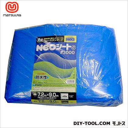 NEOシート(S) ブルー 7.2×9.0m 3000